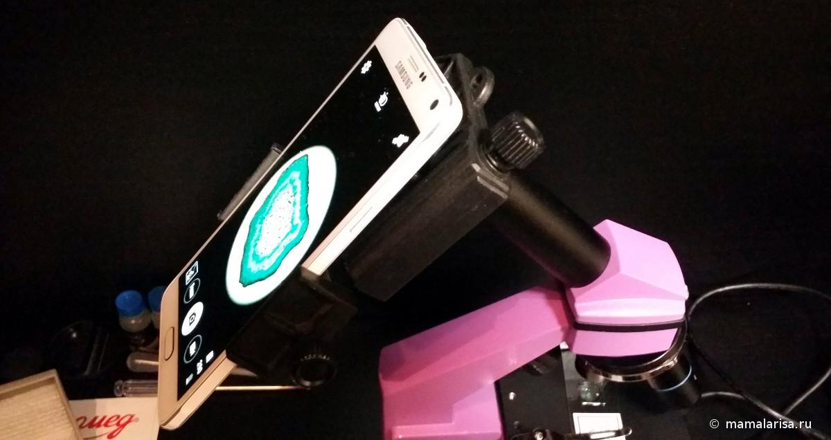 Адаптер для смартфона
